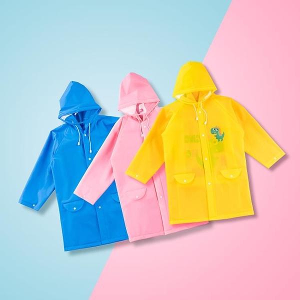 兒童男女童加大帽檐長款雨衣中大童帶書包位雨衣【探索者】