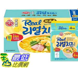 [COSCO代購] W118972 韓國不倒翁超濃厚起司風味拉麵 135公克 X 8入