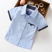 現貨 童裝  襯衫 短袖 韓版 大童上衣 90-150cm可穿-3色可選