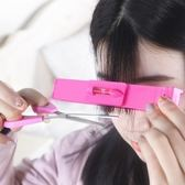 【頭髮修剪器LA507】NO135美髮用品 打薄剪刀修剪劉海 修剪頭髮 剪頭髮【八八八】e網購