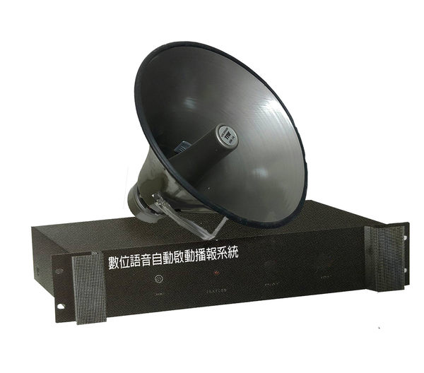 自動語音喇叭 .語音喇叭.語音自動廣播喇叭.數位語音播放系統100w.擴音器. (聲音可訂製.客製化)