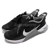 Nike 訓練鞋 Metcon 7 Flyease 黑 白 灰 健身運動 多功能 男鞋 【ACS】 DH3344-010