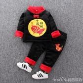 童裝嬰兒童唐裝男童春裝套裝中國風漢服周歲女寶寶新年衣服拜年服 美芭