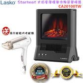 【現貨+贈旅行用輕巧吹風機】美國Lasko CA20100TW Starheat 樂司科火焰星循環氣流陶瓷電暖器