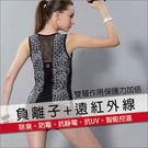 能量修飾背心 TA627(M/L雙尺寸)- 百貨專櫃品牌 TOUCH AERO 瑜珈服有氧服韻律服