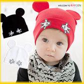 帽子 寶寶超Q雙手套耳朵造型帽 套頭帽