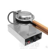 110V專用美式/歐式/英式插頭110V蛋仔餅機器電熱式商用QQ雞蛋仔機MBS『潮流世家』