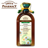 【Green Pharmacy草本肌曜】洋甘菊舒緩豐盈洗髮露 350ml (受損脆弱髮質適用)