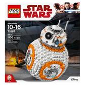 75187【LEGO 樂高積木】星際大戰 BB-8機器人