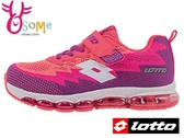 LOTTO女童運動鞋 輕量氣墊 透氣網布 慢跑鞋L8648#粉橘◆OSOME奧森鞋業