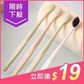 小麥秸稈軟毛竹炭牙刷(1支入)  顏色隨機【小三美日】原價$25