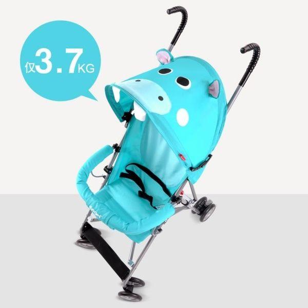 小天使angle兒童寶寶傘車動物輕便攜折疊夏季大童嬰兒手推車  麻吉鋪
