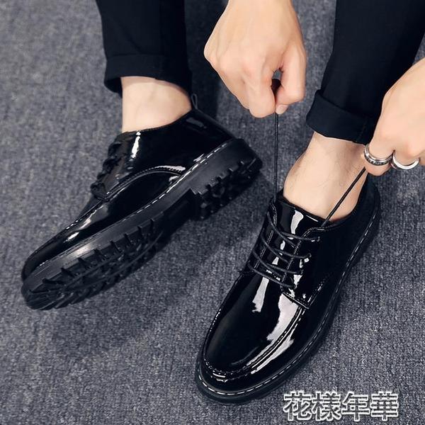 皮鞋秋冬季皮鞋男韓版潮流英倫加絨休閒男鞋青少正裝百搭黑色小皮鞋 快速出貨