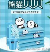 真空壓縮袋 貝易納11件加厚真空壓縮袋送手泵大號抽氣棉被子衣物收納袋真空袋 晶彩生活