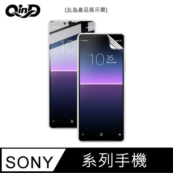 【愛瘋潮】QinD QinD SONY Xperia 5 II 保護膜 水凝膜 螢幕保護貼 軟膜 手機保護貼