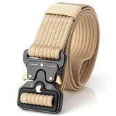 男士戰術帆布腰帶 戶外軍迷尼龍眼鏡蛇皮帶褲帶插扣彈簧扣女加厚