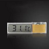 魚缸溫度計 水族箱溫度計魚缸水溫測試錶水溫計電子放水溫度計液晶屏溫度計 MKS交換禮物