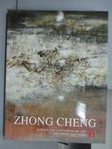 【書寶二手書T2/收藏_PLK】ZhongCheng_Modern and…Art_2014/12/21