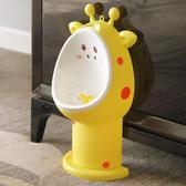 寶寶坐便器小孩男孩站立掛墻式小便尿盆嬰兒童馬桶童尿尿神器 ATF polygirl