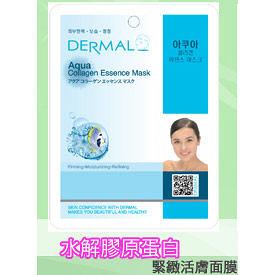 ◇天天美容美髮材料◇ 韓國DERMAL 水解膠原蛋白面膜 1入 [42781]