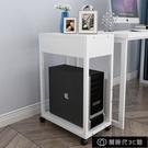 主機架 電腦主機托架辦公室打印機置物架臺式機箱架可移動多層多功能收納