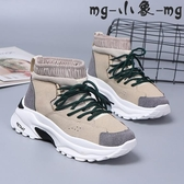 MG 襪靴-襪子鞋老爹鞋韓版加絨百搭冬季運動鞋