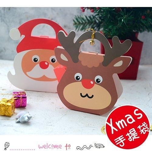 聖誕節烘焙餅乾包裝盒 創意禮物禮品盒 5個/組