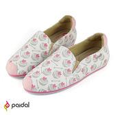 Paidal 繽紛甜心甜點愛戀平底休閒鞋-俏麗粉