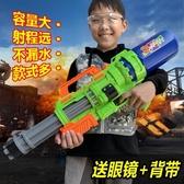 兒童打水槍玩具高壓大號成人呲水槍戲水搶噴水槍 萬客城