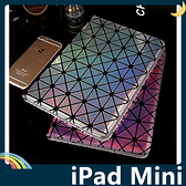 iPad Mini 1/2/3 鑽石變色保護套 雷射側翻皮套 幾何圖形 三角形漸變色 超薄簡約 支架 平板套 保護殼