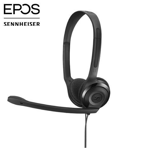 EPOS PC 5 CHAT 居家上班會議耳麥