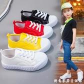 兒童帆布鞋女一腳蹬女童春秋百搭板鞋小白鞋布鞋男童寶寶鞋子 創意家居生活館