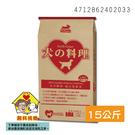 【捐贈】EarthGrace_犬之料理15kg 4712862402033