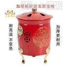 加大加厚燒金桶燒紙桶化金桶焚化爐聚寶爐燒紙爐元寶爐燒經桶金桶 NMS小明同學