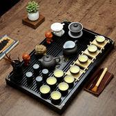 茶具套裝功夫紫砂陶瓷冰裂整套茶托茶海茶道實木茶盤家用LVV7803【雅居屋】TW