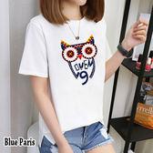 藍色巴黎 ★ 休閒圓領貓頭鷹印花寬鬆短袖上衣 T恤 閨蜜裝《3色》【28515】