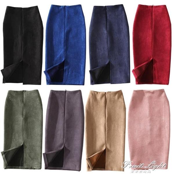 鹿皮絨彈力修身半身中裙子純色開叉高腰及膝裙鉛筆裙包臀裙復古女 果果輕時尚