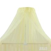 嬰兒蚊帳 床罩帶支架通用寶寶新生兒可折疊加大落地上小搖籃純色 DR19449【彩虹之家】