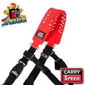 CARRY SPEED 速必達 Prime Extreme Red 頂級極限相機背帶 紅色 減壓肩帶 快槍俠