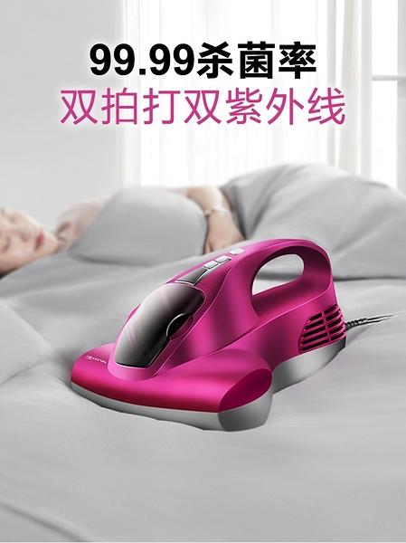 除螨儀小型家用紫外線床上除螨吸塵器迷你螨蟲殺菌機小型強力