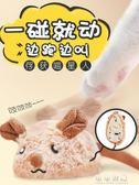 貓玩具 貓玩具電動假老鼠逗貓棒仿真小老鼠自動逗貓幼貓用品小貓咪的玩具 可可鞋櫃