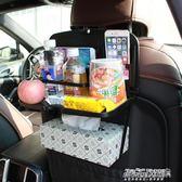 汽車載水杯架飲料架後座置物架車用多功能餐臺餐桌可折疊椅背餐盤    傑克型男館