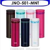 《快速出貨》膳魔師【JNO-501-MNT】500cc旋轉超輕量(與JNO-500同款)保溫杯MNT薄荷綠