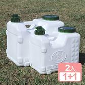 《真心良品》白沙灣二用儲水箱(20L+10L)2入組