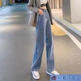 網紅高腰牛仔寬褲女直筒寬鬆夏季2020款女裝垂感顯瘦老爹褲闊腿褲潮 3C數位百貨