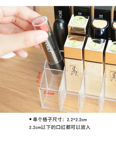 【18格化妝品口紅收納盒LA397】NO135韓式透明化妝品收納盒桌面整理盒化妝盒首飾【八八八】e網購