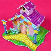 佳廷模型 親子DIY紙模型3D立體拼圖贈品獎勵品專賣店 房屋別墅城堡 袋裝迷你別墅1紫 Calebou卡樂保