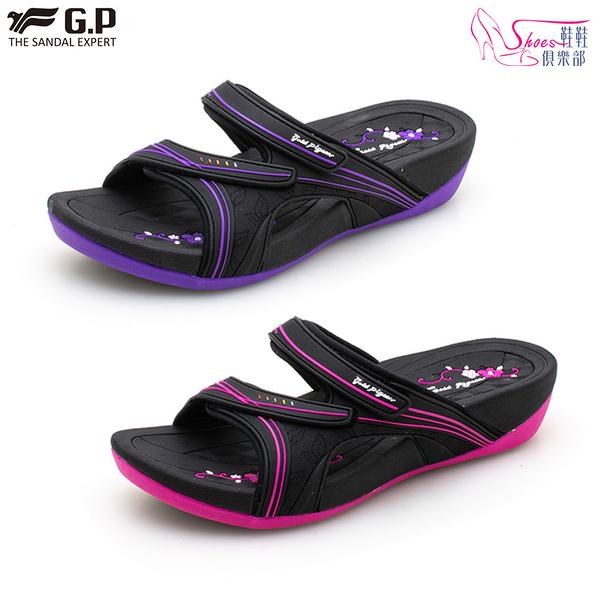 G.P拖鞋.舒適流線雕花套拖鞋.黑桃/黑紫【鞋鞋俱樂部】【255-G0564W】