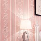 壁紙 墻紙 自粘墻紙歐式豎條紋壁紙臥室客廳電視背景墻貼紙學生宿舍翻新帶膠