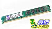 [玉山最低比價網] Kingston/金士頓記憶體條3代 2GB DDR3 1333桌上型電腦記憶體條 相容1066 _yyl